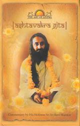 Ashtavakra Gita Commentary