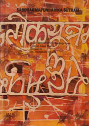 Saddharmapundarika Sutram (A Rare Book): Critical Edition, Sanskrit Only