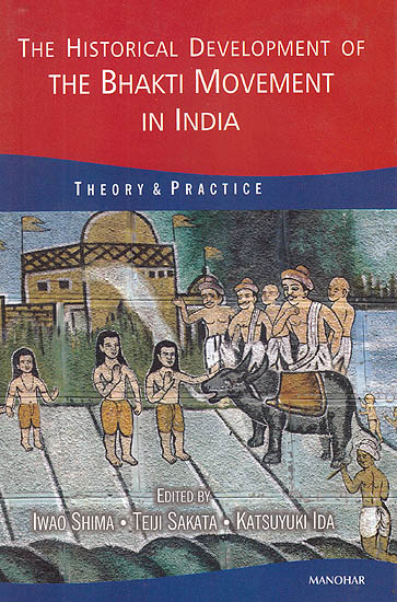 growth of the bhakti movement The bhakti movement was a rapid growth of bhakti, first starting in the later part of 1st millennium ce, from tamil nadu in southern india with the saiva nayanars.