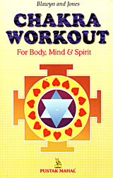 Chakra Workout (For Body Mind & Spirit)