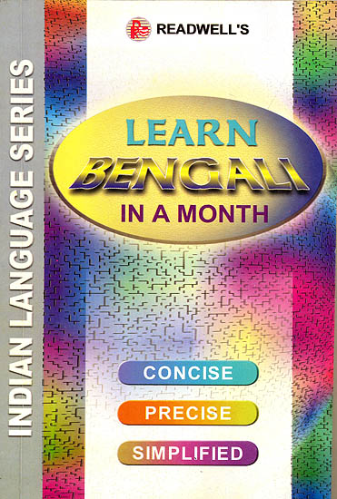 hindi to bengali learning books pdf