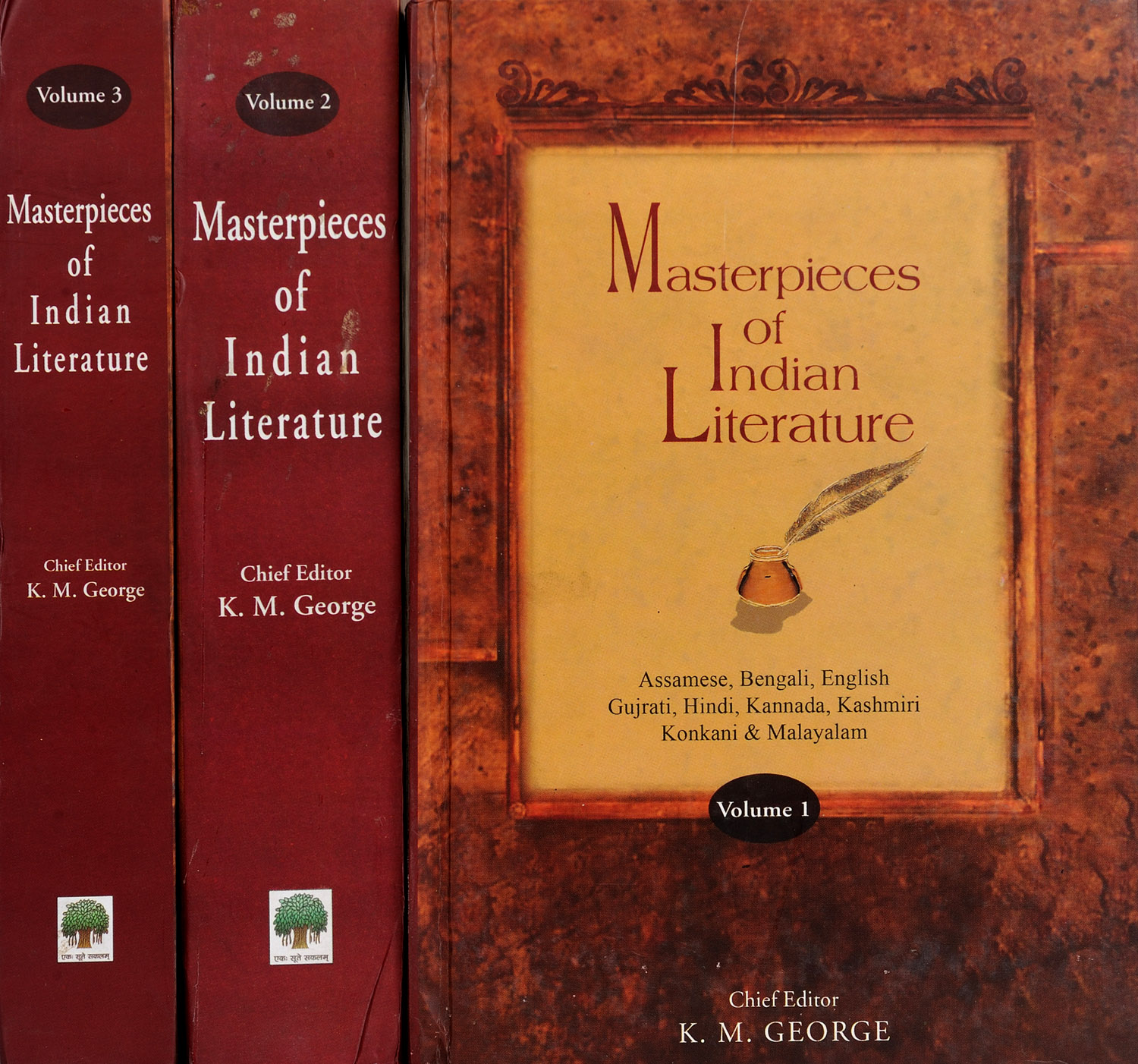 indian english literature essay Top 10 famous english writers in india  indo- anglian literature has scripted this name in golden  this renowned english indian novelist possesses a great.