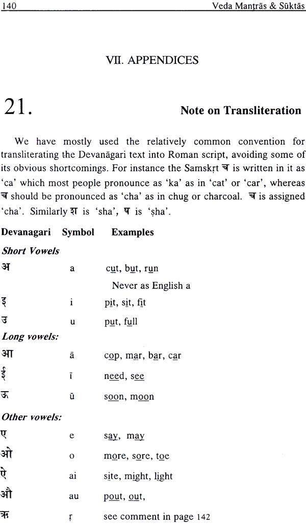 Sanskrit Of The Vedas Vs Modern Sanskrit: Veda Mantras And Suktas Widely Used In Worship (Sanskrit