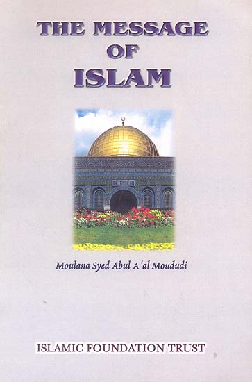 origins and foundation of islamic medicine history essay Here in these lands, islam fostered the development of a religious, political, and cultural commonwealth and the creation of a global empire while the full formation of a distinctive islamic artistic language took several centuries, the seeds were sown during the prophet's time.