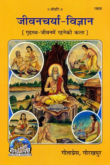 Shrimad Bhagwat Geeta Book in Hindi PDF Gitapress ...