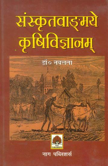 bhartiya sanskriti essay Hindi essay on bharth desh ki sanskriti 1 इस विषय पर आपको लिखकर दे रहे हैं, आगे इसे स्वयं.