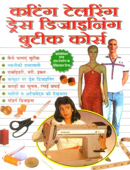 Fashion Design Course Online In Hindi