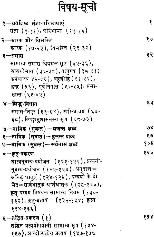 how to learn sanskrit easily pdf