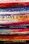 Of Love & War: A Chayavad Anthology