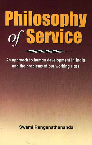 essays on human resource development in india Essay # 1 concept and definitions of hrd: the main aim of hrd is to bring about an all-round development of the people in the organization, so that they can contribute their best to the organisation, society and nation hrd is a system and process involving organised series of learning activities.