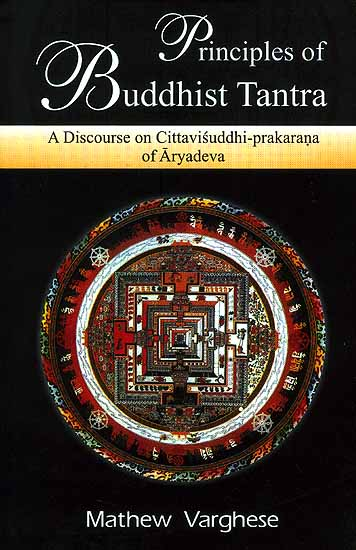 Principles of Buddhist Tantra (A Discourse on Cittavisuddhi ...