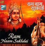 Ram Naam Sukhdai Bhajans by Manna Dey (MP3 CD)