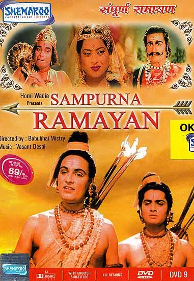 Sampuran ramayan film