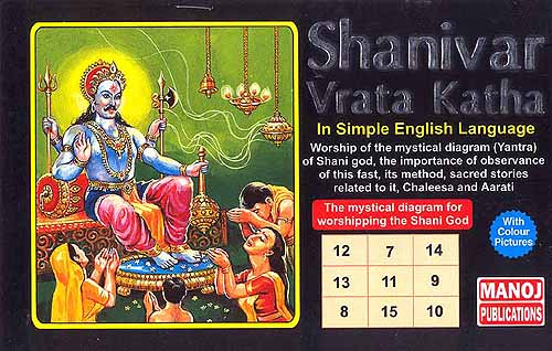 Shanivar Vrata Katha (In simple English language) (Worship of the mystical diagram (Yantra) of Shani god, the importance of observance of this fast, its method, sacred stories related to it, Chaleesa and Aarati)