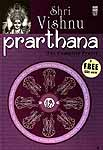 Shri Vishnu Prarthana: The Complete Prayer:  (With 2 CDs containing the Chants and Prayers)