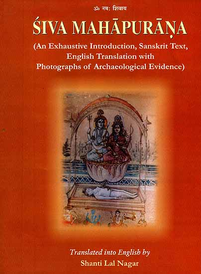 Siva Mahapurana  (Three Volumes)