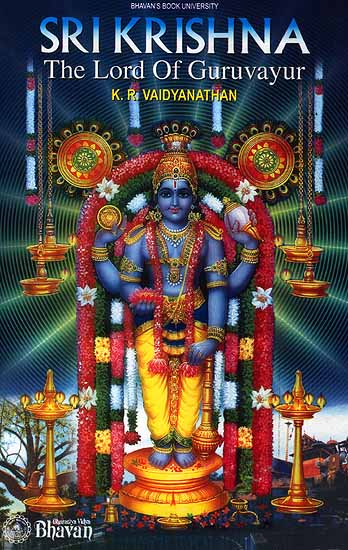 Sri Krishna The Lord Of Guruvayur