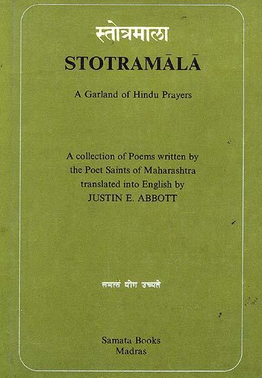 Stotramala A Garland Of Hindu Prayers