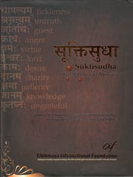Sukti Sudha: Sanskrit Quotations with Roman Transliteration and English Translation