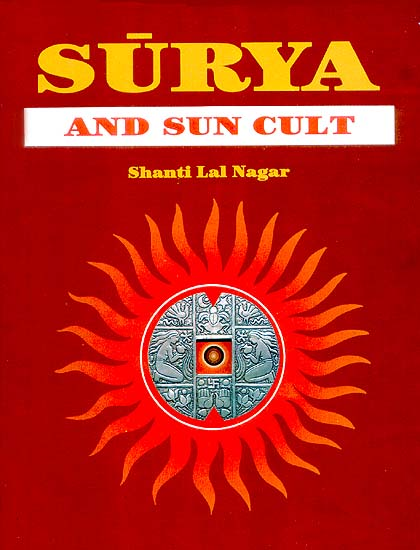 SURYA AND SUN CULT