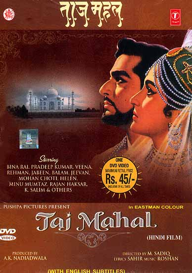 information about taj mahal in hindi The taj mahal history in hindi language with india taj mahal agra information all deatails, जरुर पढ़े आगरा के ताजमहल का.