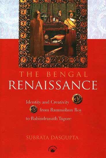 bengal renaissance and other essays In his essay, notes on the bengal renaissance  here you can publish your research papers, essays, letters, stories, poetries, biographies, notes.