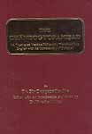 The Chandogyopanisad (A Treatise on Vedanta Philosophy with Commentary of Sankara (Shankaracharya))
