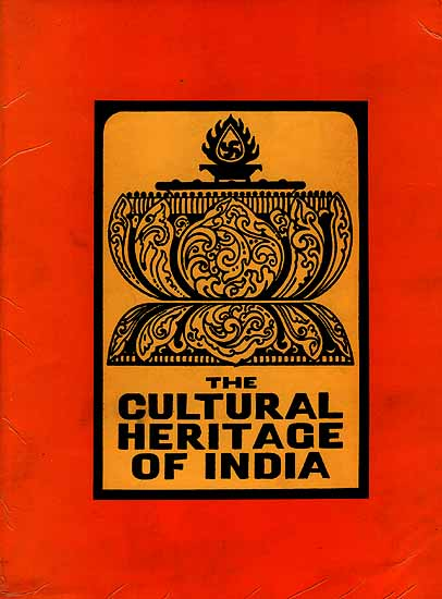 essay features of indian cultural heritage Indian culture essay 4 (250 words) india is a rich country of cultures where people live in their culture we respect and honour our indian culture a lot india is a land of rich culture and heritage where people have humanity, tolerance, unity, secularism, strong social bond and other good qualities.