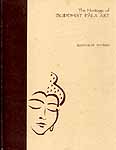 The Heritage of BUDDHIST PALA ART