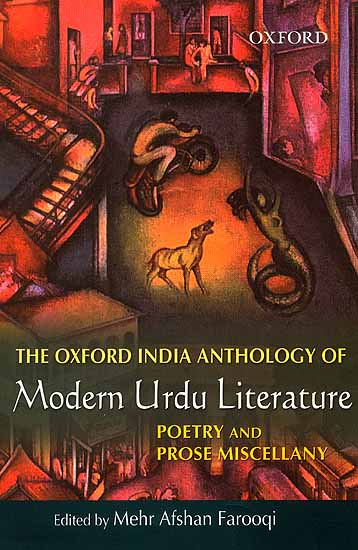 modernism in indian english poetry A brief guide to modernism of american poets is the largest membership-based nonprofit organization fostering an appreciation for contemporary poetry english.