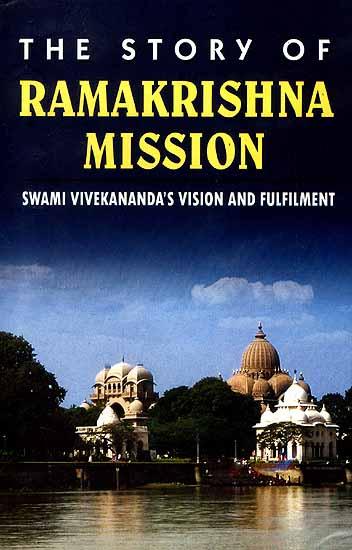 Ramakrishna Math and Ramakrishna Mission