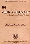 The Vedanta Philosophy (In English with Original Sutras): Brahma Sutras Mostly on the Basis of the Commentary by Revered Nimbarakacarya