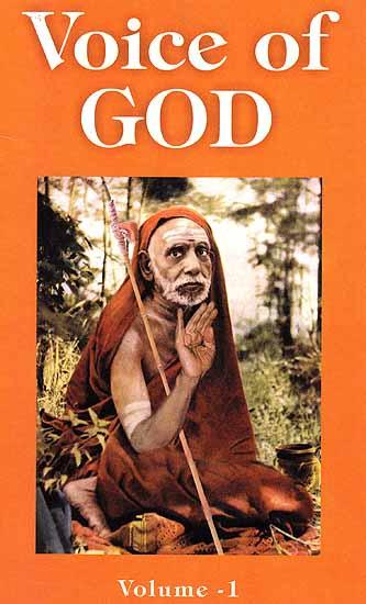 Voice Of God Volume 1