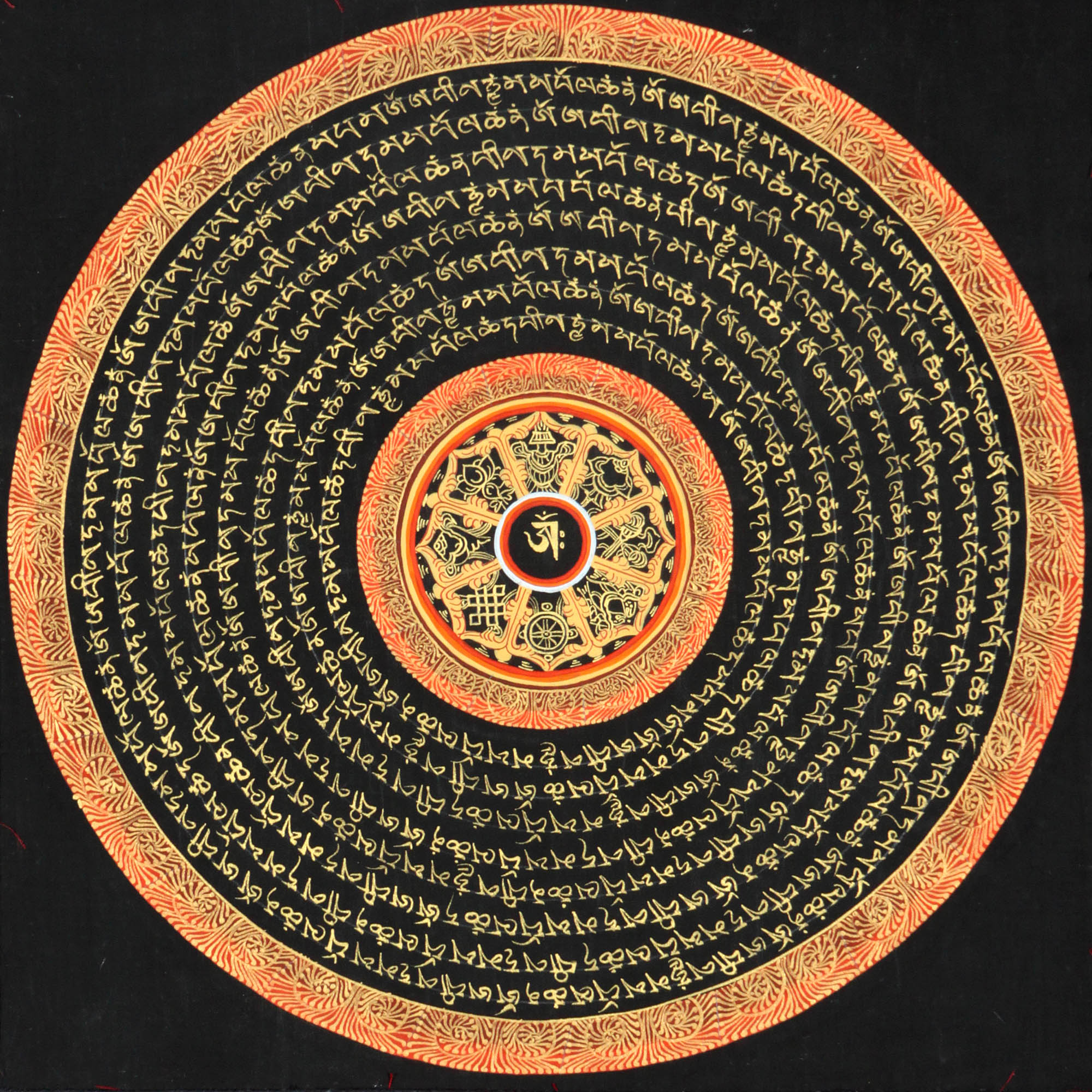 Om Aum Mandala With The Ashtamangala Eight Auspicious Symbols