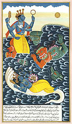 Vishnu: Cosmic Magnification Of The Divine Being