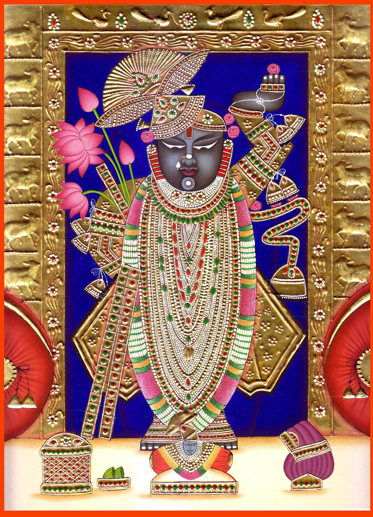 Shri Nath Ji