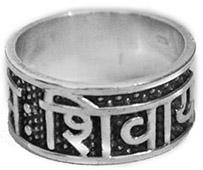 The King of All Mantras (Om Namah Shivai Finger Ring)