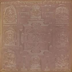 Ashtavinayak Darshanasah Shri Ganesha Yantra