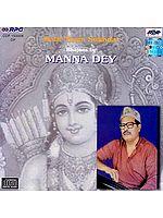 Ram Naam Sukhdai Bhajans (Audio CD)