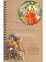 Songs of the Vaisnava Acaryas (Hymns and Mantras for the glorification of Radha and Krsna (Krishna))