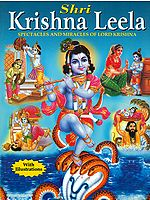Shri Krishna Leela (Spectacles and Miracles of Lord Krishna)