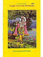 Gopis Love for Sri Krsna (Krishna)