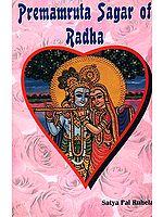 Premamruta Sagar of Radha (Radha's Ocean of Love Nectar): The Unique Tradition of Worship Through Amorous Sentiment from Sri Radha to Her Present Re-incarnation Vasantha Sai)