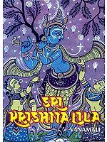 Sri Krishna Lila (The Complete Life of Bhagavan Sri Krishna)