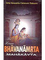 The Krsna (Krishna) Bhavanamrta Mahakavya: Eternal Nectarean Medition on Sri Krsna ((Transliteration with English Translation))