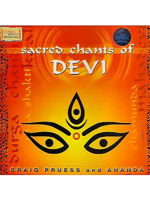 Sacred Chants of Devi (With Pamphlet Containing Transliterated Text of the Mantras for Convenient Chanting) (Audio CD)