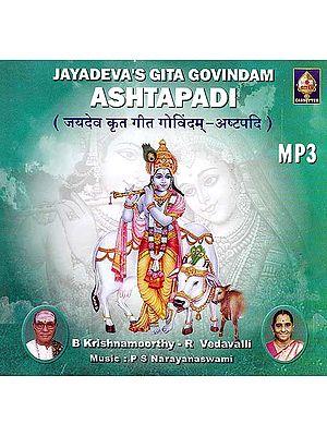 Jayadeva's Gita Govindam Ashtapadi (MP3)