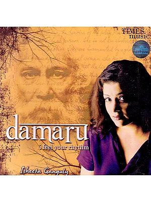 Damaru (I Feel Your Rhythm) (Audio CD)