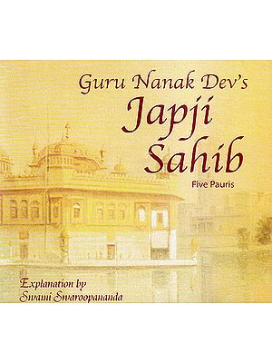 Guru Nanak Dev's: Japji Sahib Five Pauris (MP3)