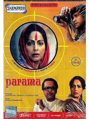 Parama (DVD)